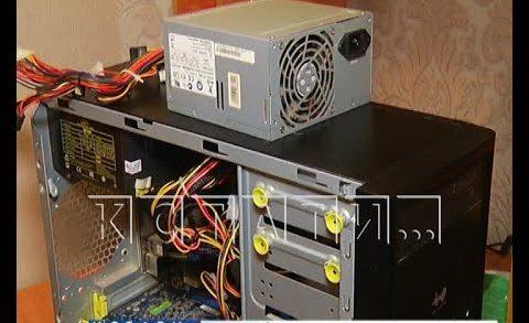 В компьютерной мастерской, работающие комплектующие — клиенту подменили на сгоревшие