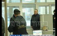 За взятки и превышение полномочий главу Госохотнадзора могут ждать до 10 лет тюрьмы