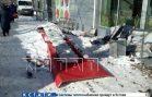 87-летняя пенсионерка погибла под рухнувшей из-за снега магазинной вывеской