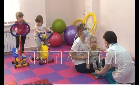 Более 400 детей прошли лечение в Нижегородском перинатальном центре