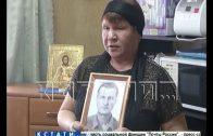 Денежная афера руководителя отделения «Почта Банка» привела к смерти обманутого клиента