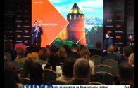 Глеб Никитин провел встречу с представителями туристического бизнеса