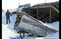 Из-за нечищеного снега рухнула крыша многоквартирного дома в Пильне