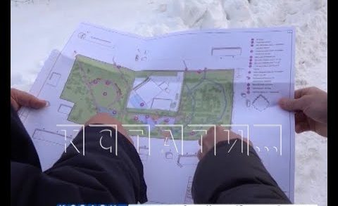 Новая благоустроенная парковая зона появится в Автозаводском районе