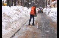 По следам уборки снега прошла сегодня специальная комиссия АТИ