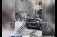 Пока горела земля после взрыва из-за утечки газа, спасатели извлекали из-под завалов людей