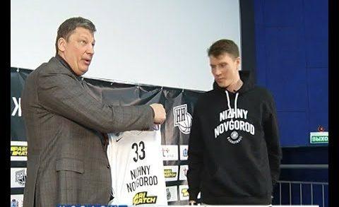 Серьезное усиление в баскетбольной команде «Нижний Новгород»