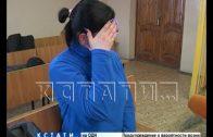 Сотрудница СИЗО, обеспечивавшая заключенных связью, оказалась на скамье подсудимых