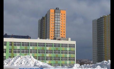 Строительство новой школы и детского сада завершается в Кстовском районе