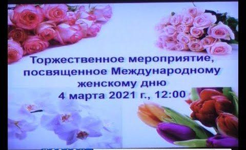 В городской администрации поздравили самых активных нижегородок с 8 марта
