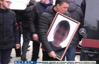 В Нижнем Новгороде простились с жертвами массового убийства в поселке Кудьма