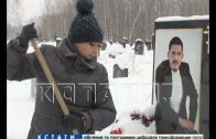 Война за могилу нижегородского шансонье продолжается