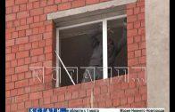 Жителям разрешили вернуться в дом, пострадавший от взрыва газа на магистральном газопроводе