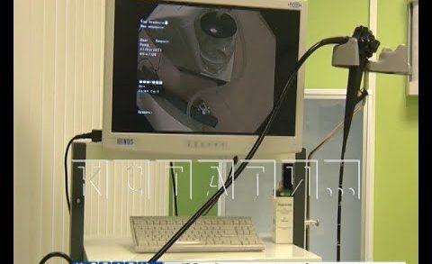 Центр онкологической помощи открылся в Кстове