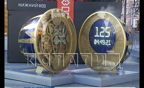 Часы, отсчитывающие время до юбилея Нижнего Новгорода, установлены у Драматического театра
