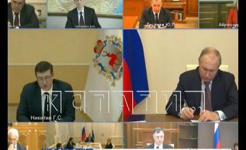 Глеб Никитин на совещании с Президентом РФ выступил с предложениями о развитии Нижнего Новгорода