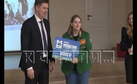 Лучших волонтеров наградили в правительстве Нижегородской области