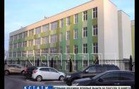 Мэр Нижнего Новгорода представил депутатам Гордумы отчет о работе за год