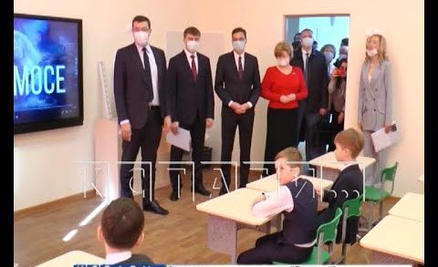 Новая школа в День космонавтики открыта в Приокском районе