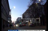 Новые светодиодные светильники засияли на Нижегородских улицах