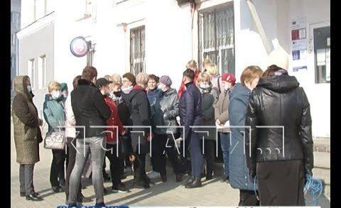 Отказавшись наживаться на пенсионерах, работники почты в Дзержинске устроили забастовку.