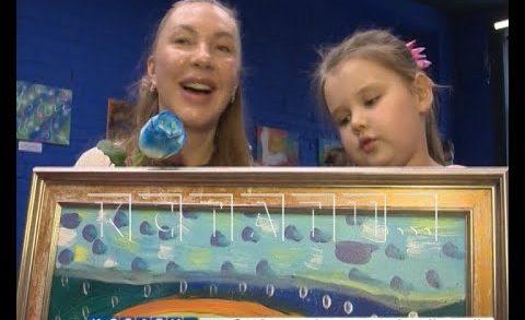 Открылась выставка работ детей, страдающих расстройством аутического спектра