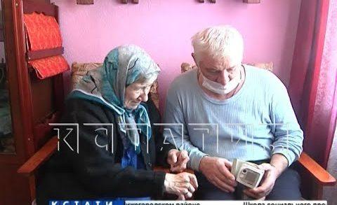 Пенсионеры стали жертвой коллекторского террора, за кредит который вообще не брали