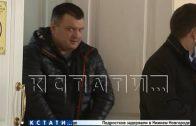 Под домашний арест помещен чиновник, бравший взятки на оползнях