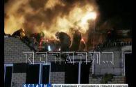После взрыва газа в доме задержаны сотрудники газовой службы не предотвратившие трагедию