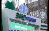 В Нижегородских «Эко-пунктах» стали принимать старую бытовую технику