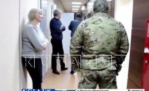 В офис самого крупного нижегородского олигарха пришли с обыском