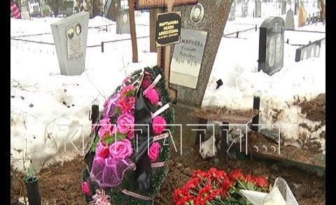 Врачи забыли сообщить родственникам о смерти матери и они продолжали носить туда передачки