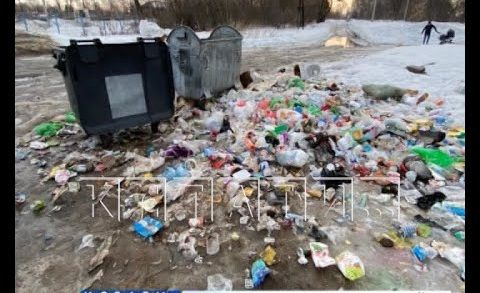 Замена пакетированного метода сбора мусора на цивилизованный обернулась мусорным потопом