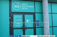 Жулики без сострадания обворовали детский реабилитационный центр