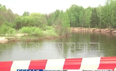 6-летний ребенок утонул в речке, пытаясь достать ботинок товарища