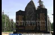 Мэр Нижнего Новгорода проверил ход благоустройства городских скверов