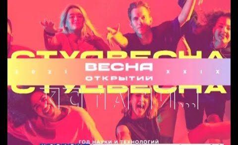 Нижний Новгород станет студенческой столицей России
