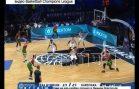 Нижний Новгород впервые стал столицей европейского баскетбола