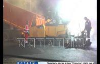 Площадь Минина благоустраивают в рамках национального проекта