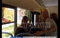 Блогер-провокатор ради хайпа распылил слезоточивый газ в автобусе