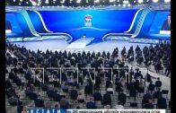 Глеб Никитин принял участие в ХХ съезде партии «Единая Россия»