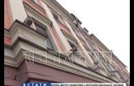 Комиссия городской администрации во главе с мэром проверяла благоустройство набережной
