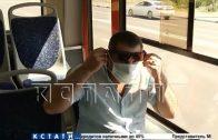 Массовые проверки масочного режима начаты в общественном транспорте