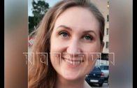 «Надеюсь это не похищение» — последнее СМС гражданки США, бесследно пропавшей в Нижнем Новгороде