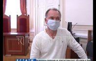 Пойманного при бегстве заграницу директора Нижегородэлектротрнаса судят за мошенничество.
