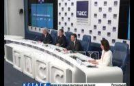 Всероссийское голосование по выбору объектов благоустройства 2022 года завершено