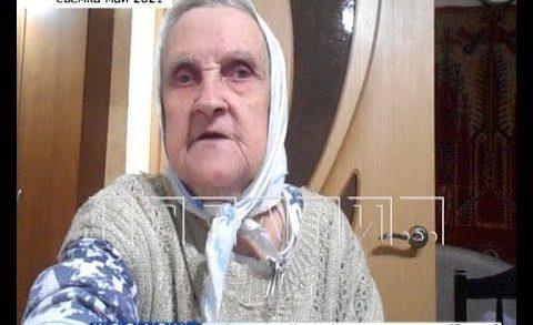 87-летнюю старушку похитили, из-за единственной ценности, стоящей несколько миллионов рублей