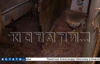 Из аварийной квартиры в кошмарную переселяют семью с маленькими детьми власти Балахны