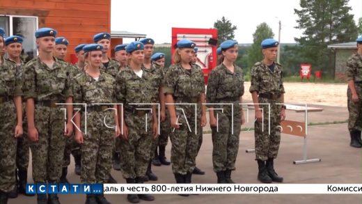 Мэр Нижнего Новгорода посетил детский военно-патриотический лагерь