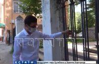 Мэр Нижнего Новгорода продолжает проверку хода работ по благоустройству